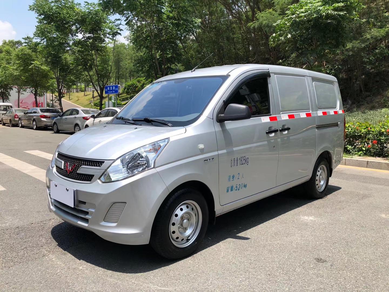 五菱汽车五菱荣光V 2019款 1.5L厢式运输车实用型