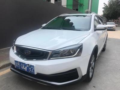 吉利汽车远景S1 2018款 1.4T CVT锋睿型