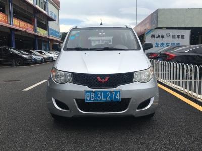 五菱汽车五菱宏光 2013款 1.5L 标准型