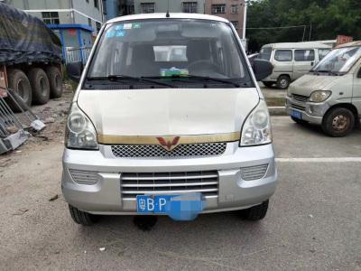 五菱汽车五菱荣光 2014款 1.2L S 基本型