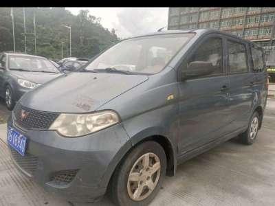 五菱汽车五菱宏光 2010款 1.2L舒适型国IV