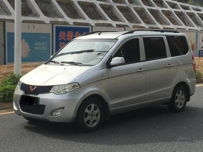 五菱汽车五菱宏光 2010款 1.4L标准型