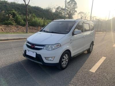 五菱汽车五菱宏光 2014款 1.5L S舒适型